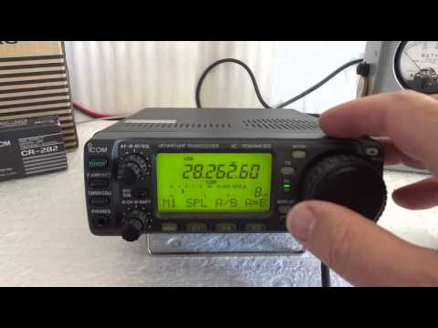 Icom IC 706MKIIG ham radio demonstration