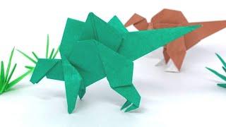 【恐竜折り紙】ステゴサウルス Dinosaur Origami Stegosaurus