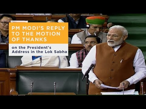 PM Modi's reply