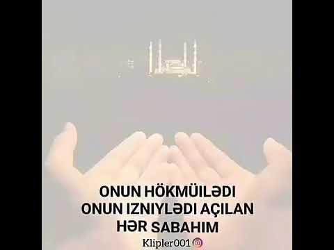 Allaha Aid video