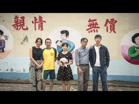 2019年最佳华语电影,豆瓣8.4分,我想要吹爆它!