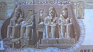 Обзор банкнота ЕГИПЕТ, 1 фунт, мечеть султана Каитбея, храм Абу Симбел, бона