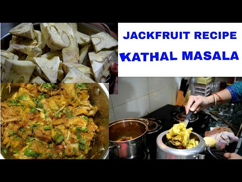 KATHAL MASALA RECIPE WITHOUT BOILING ! KATHAL KI SABJI ! RAW JACKFRUIT RECIPE! Tasty KATHAL!COOKVLOG