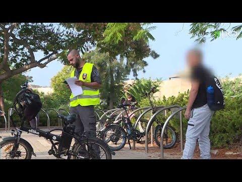 דוחות בכניסה לבית ספר: מבצע מיוחד נגד האופניים החשמליים