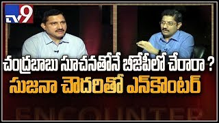 Sujana Chowdary in Encounter with Murali Krishna - TV9