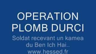 Offrons un Kamea du Ben Ich Hai a nos soldats combattants HASDEI AVOT HEBRON