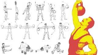 Силовые упражнения с гирями! Тренировка дома.  Начало… Total Body Kettlebell workout at home!(Total Body Kettlebell workout at home! https://www.youtube.com/channel/UCmxf9MB6knUpbifMmjMC7DA Можно помочь материально и видео будет ..., 2016-03-23T22:01:48.000Z)