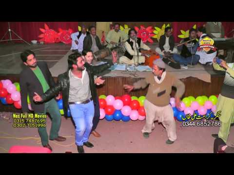 Jano►Singer  Karamat Ali Khan ►Latest Punjabi And Saraiki Mehfil Program Song2017