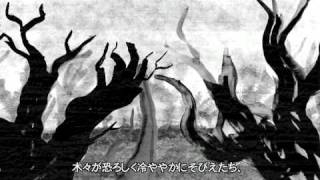 One's 『ひとつの』 字幕付