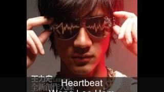Wang Lee Hom - Heartbeat/Xin Tiao (心跳) Inst. W/ Lyrics