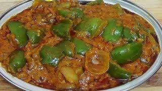 शिमला मिर्च की ऐसी जबरदस्त रेसिपी के आप अकेले ही सारी सब्जी खालेंगे, ऐसे बनाये शिमला मिर्च की सब्जी