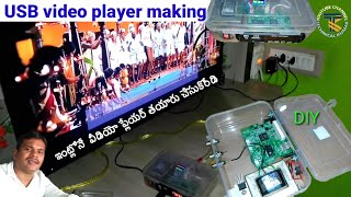 how to make a USB video player(DIY) // mp5video player making //how to make a multimedia player