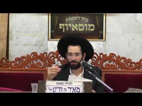 """שידור חי בית הכנסת מוסיוף יום רביעי יא אלול תשע""""ט"""