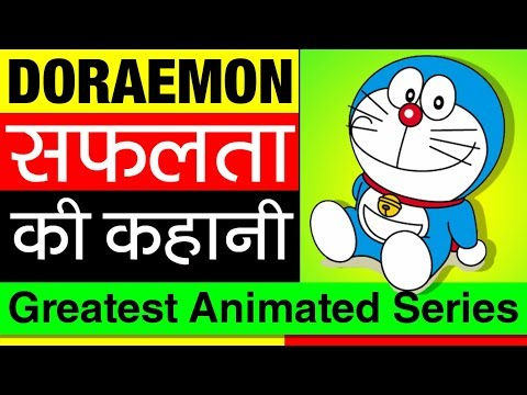 Doraemon (डोरेमोन) Success Story In Hindi | Manga & Anime Series | Fujiko F. Fujio | Japanese