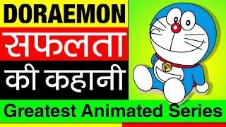 Doraemon (डोरेमोन) Success Story in Hindi   Manga & Anime Series   Fujiko F. Fujio   Japanese