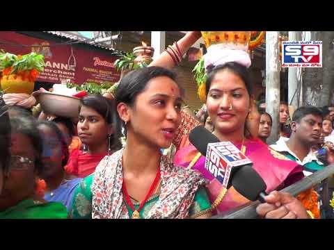 Secunderabad Ujjaini Mahankali Bonalu Coverage S9tv News