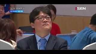 [서울경제TV] 1호 테슬라 요건 기업 상장… 내년 I…