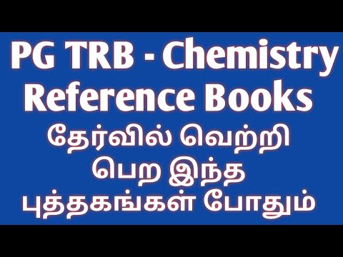 PG TRB chemistry reference books