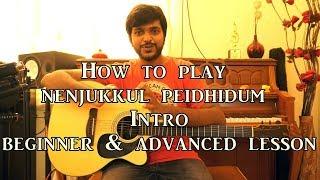 How to play Nenjukkul Peidhidum | Part 1 | Intro | Guitar | Tabs | Beginner & Advanced | nVolve