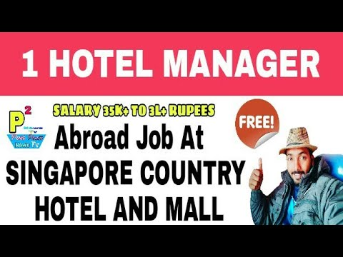 1 New Big Post Free Vacancy At Singapore Country, with 35K To 3L Rupees PM Salary