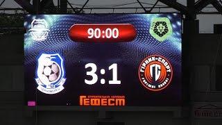 Черноморец - Горняк-Спорт - 3:1. Подробный обзор матча.