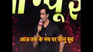 Sonu Sood - THE HERO OF 2020 Reveal His LOCKDOWN STORY!