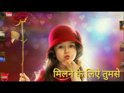 New Bhojpuri WhatsApp status. Milne Ke Liye Tumse Dil Bekarar hai
