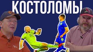 Дерби 2 0 Фаворитов выкинули Украину не сломали Англию в финал португальца казнить