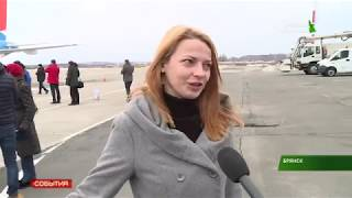 В Брянске приземлился первый рейс из Краснодара   14 03 19