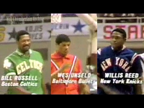 Bill Russell, Wes Unseld, Willis Reed 18pts/18reb/7a/7blks/2stls (1969 NBA ASG Full Highlights)
