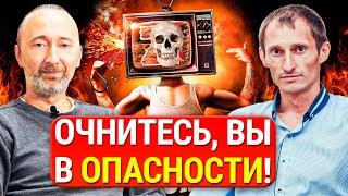 Вас превращают в тупых зомби! Хитрые приемы кино и информационная война против будущего наших детей!