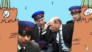Кремль вынужден ставить на политический секонд-хенд
