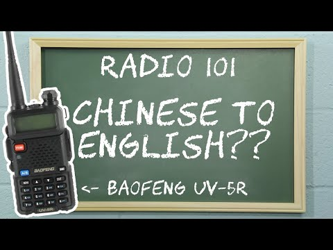 Radio 101 - How to set the Baofeng UV-5R to English language