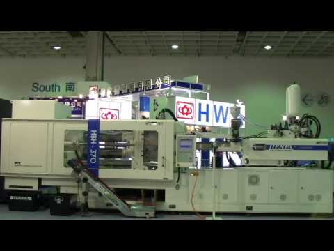 2016 TAIPEI EXHIBITION LF370HBH 270