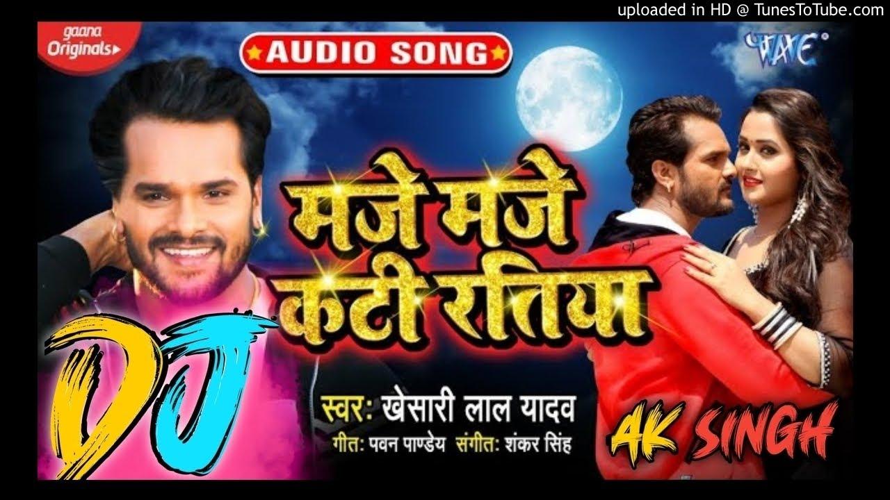 Maje Maje Kati Ratiya (Khesari Lal Yadav) Dj Song DJ AK Singh
