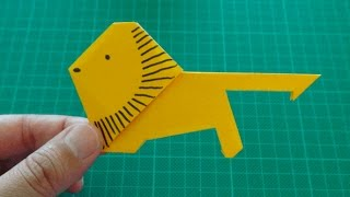 origami for kids【Lion】