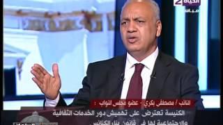 فيديو.. مصطفي بكري يكشف سبب الاعتراض على قانون بناء الكنائس
