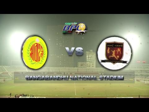 BPL Football 2017 : LIVE ON || MATCH # 121 || BROTHERS UNION vs. FARASHGONJ SPORTING