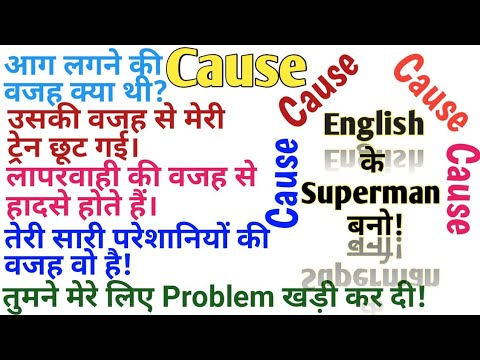 Download HOW TO USE CAUSE IN ENGLISH CORRECTLY!! | CAUSE IN DETAIL | ENGLISH SPEAKING PRACTICE