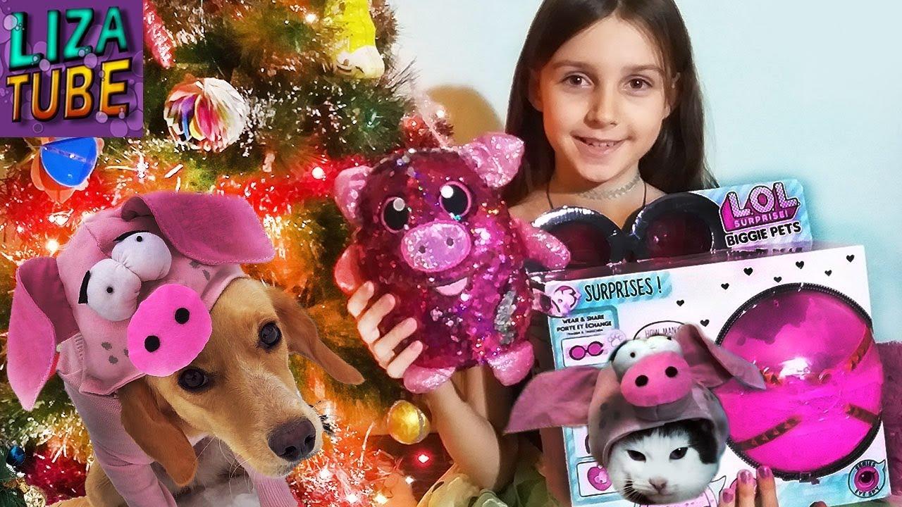 Подарки на Новый год Гигантский ЛОЛ с питомцами Бигги Петс ...