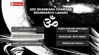 Adi Shankara charyas Soundarya Lahari | Devi sanskrit songs