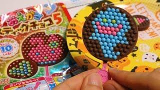 oekaki stick chocolate 5 おえかきスティックチョコ5 ハート