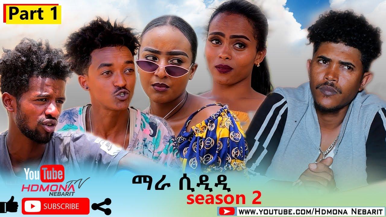 Download HDMONA - Season Two - Part 1- ሲዲዲ ብ ኣሮን ፍስሓጽዮን SIDIDI by Aron Fshatsion - New Eritrean Drama 2020