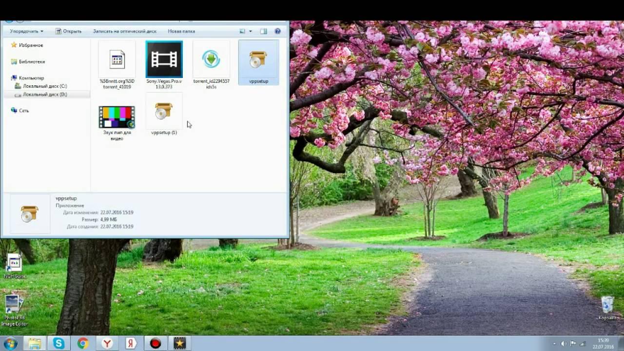 Как скачать программу VideoPad Video Editor?!? - YouTube