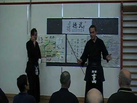 Yoshiyama Sensei - Part 1: Lecture on the History of Budo and the Values of  Kendo