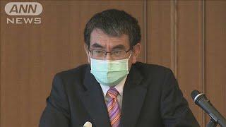 イージス・アショア再調査 来月まで延長へ 防衛省(20/04/23)