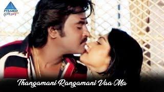 Thangamani Rangamani Song | Viduthalai | Madhavi | Rajinikanth | Chandrabose | Pyramid Glitz Music