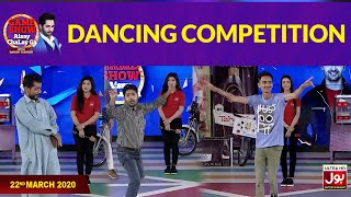 Dancing Comptition In Game Show Aisay Chalay Ga With Danish Taimoor | 22nd March 2020