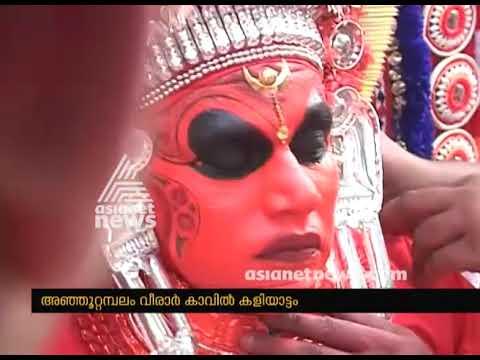 Theyyam season begins in Malabar