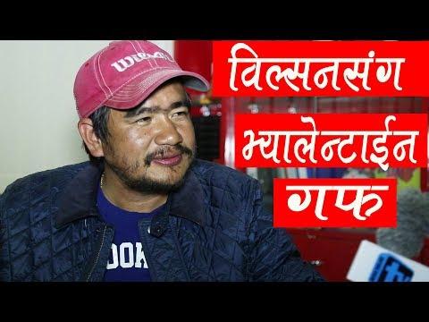 चाँडै विहा गर्दै तक्मे बुडा  Exclusive Interview with Wilson Bikram Rai Takme Buda